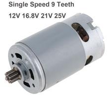 RS550 12V 16.8V 21V 25V 19500 obr./min silnik prądu stałego z pojedynczą prędkością 9 zębów i przekładnią o wysokim momencie obrotowym do wiertarki elektrycznej/śrubokręta