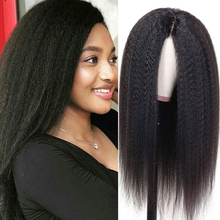 Lace Wig Brazilian Kinky Straight Lace Part Wig
