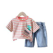 Kids Short Sleeve New Summer Children Clothing Baby Boys Girls Striped T Shirt Shorts 2Pcs/sets Infant Clothes Toddler Tracksuit new arrival summer toddler boys kids clothes short sleeve t shirt shorts 2 piece set baby boys girls clothing sets