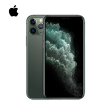 Pan Tong Iphone 11 Pro Max 256G 6.5-Inch Echt Telefoon Met Dual Card En Full Screen Apple geautoriseerde Online Verkoper(China)