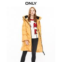 ONLY Winter Women's Long 90% Hooded Down Jacket | 119312546