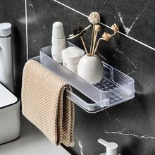 Kitchen Sink Drain Shelf Dish Cloth Dishwashing Storage Rack Bathroom Storage Holder Multifunctional Dry Towel Organizer#S(China)