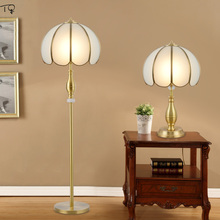 European Classical Luxury All Copper Gold Floor Lamp Retro Vintage Standing Lamp Led  Bedside Bedside Living Room Study Salon недорого