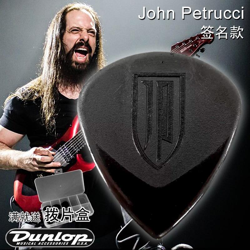 Dunlop John Petrucci Jazz III 1.5mm Guitar Pick Plectrum Mediator