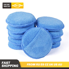 Microfiber Wax Applicator Pad 10pcs 5 #8243 Diameter Ultra soft Microfiber with Finger Pocket Polish Car Wax Apply Remover Buff Pads cheap AUTO CARE RU(Origin) Sponges Cloths Brushes with pocket for apply and remove wax