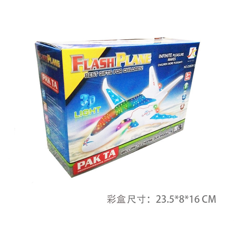 Electric Universal Fighting Transport With Sound And Light Flash Stall Hot Selling Children'S Educational Model Plane Toy