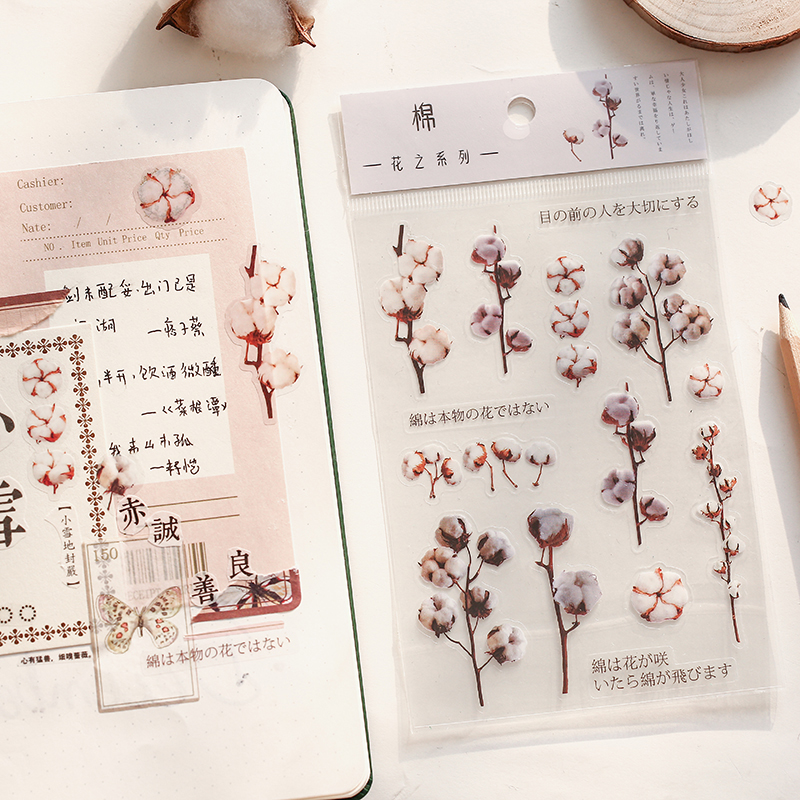 Journamm 12 Designs Natural Daisy Clover Japanese Words Stickers Transparent PET Material Flowers Leaves Plants Deco Stickers 4