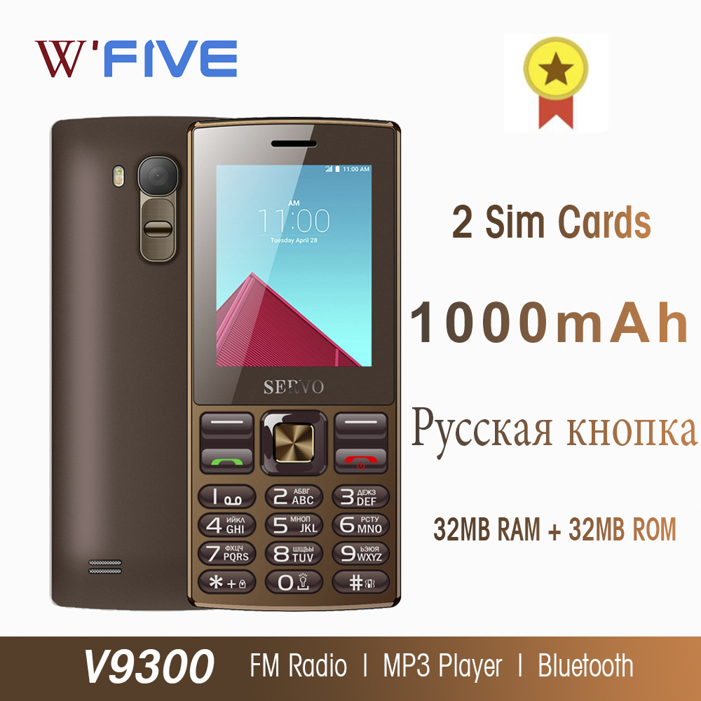 SERVO Sc6531 Dual-Card New Original Phone Keyboard Bluetooth GSM Russian MP4 GPRS Fashlight title=