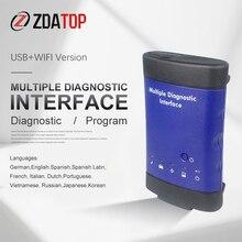 Software V2020.3 forGM interfaccia diagnostica multipla ForGM MDI WIFI ForBuick per Opel ForChevrolet Scanner Tech2Win GDS2