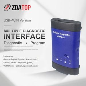 Image 1 - Программное обеспечение V2020.3 для GM, многофункциональный диагностический интерфейс для GM MDI WIFI ForBuick для Opel ForChevrolet сканер Tech2Win GDS2