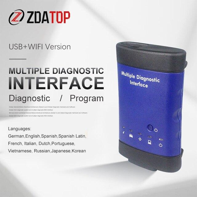 Программное обеспечение V2020.3 для GM, многофункциональный диагностический интерфейс для GM MDI WIFI ForBuick для Opel ForChevrolet сканер Tech2Win GDS2