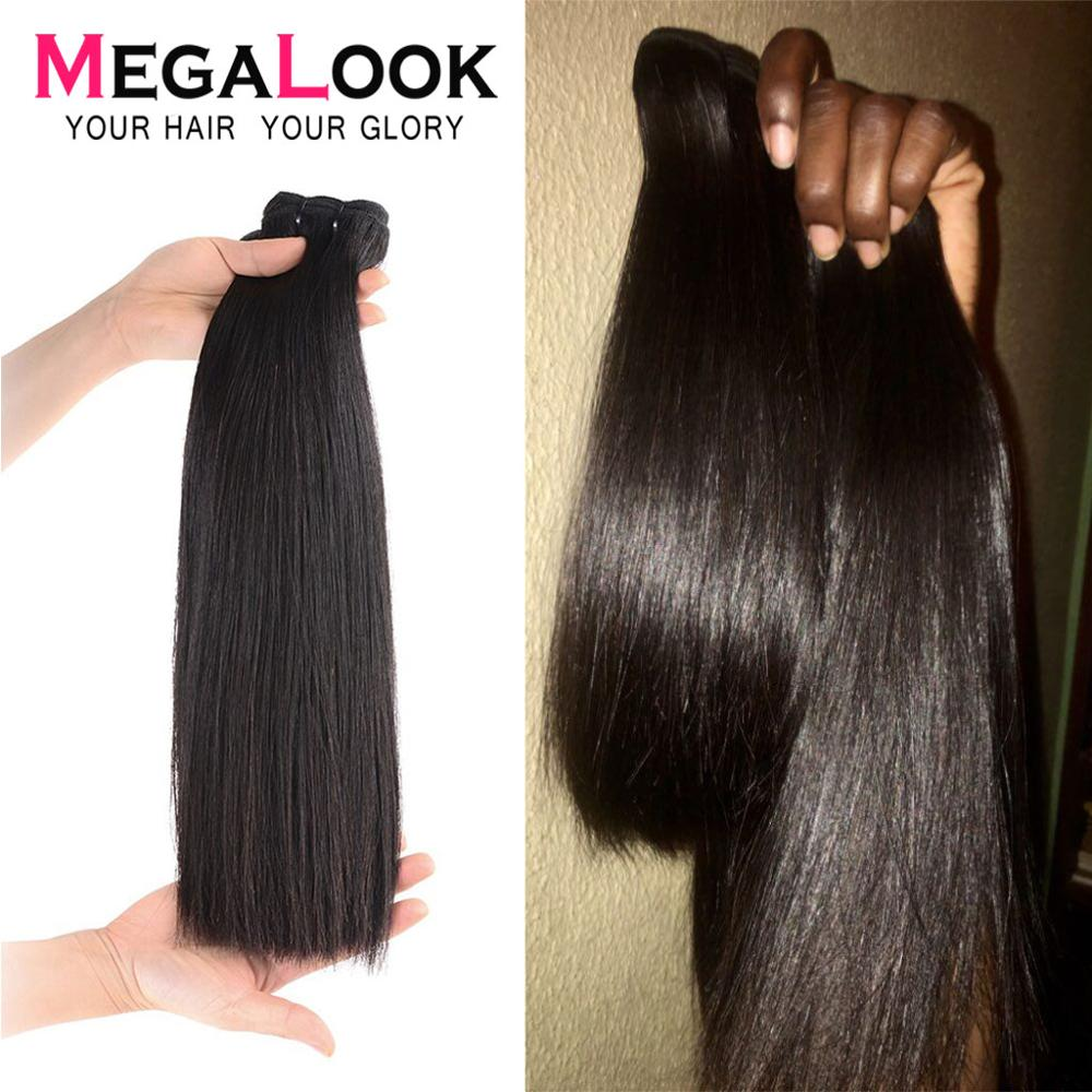 Virgin Hair Straight Hair Bundles With Closure Human Hair Double Drawn 95+-5G Megalook HAIR 3/4 Human Hair Bundles With Closure