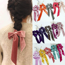 Sweet girls hair rope Scrunchies Hair Band Bow ribbon female Ties Women Accessories wedding party gum Head