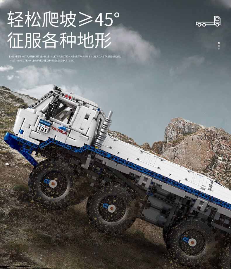 MOULD KING 13144 Compatible 27092The Arakawa Moc Tow off-road Truck Tatra 813 8x8 Building Block (3647PCS) 3