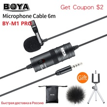 BOYA BY M1 Pro Lavalier Microphone Clip on Condenser Mic Wired 3.5mm Studio Mic for Smartphone Mac Vlog DSLR Camcorder Audio