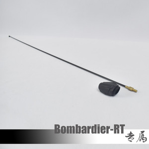 Image 1 - Antenna Radio Cable Suitable for CAN AM Bombardier Tricycle Spyder RT Limeted