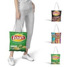 Забавная новинка сумка тоут для картофельных чипсов покупок