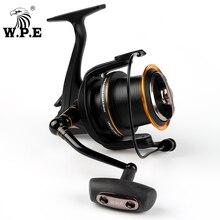 W.P.E HKC New Fishing Reel 6000 8000  Reel Max Drag 14.5KG 7+1 BBS 4.1:1Gear Ratio Carp Fish Fish Tackle Metal Spool Spinning