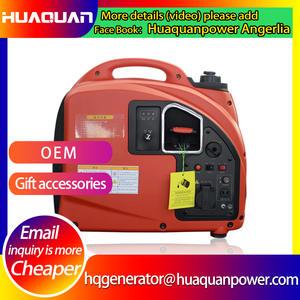 hot sale huaquan 2kw inverter gasoline generator price in india