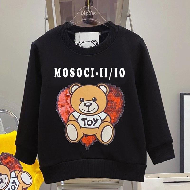 2021 nouvelle famille correspondant ensemble enfants chandail à manches longues T-shirt parent enfant ensemble dessin animé ours coton pull maman et moi
