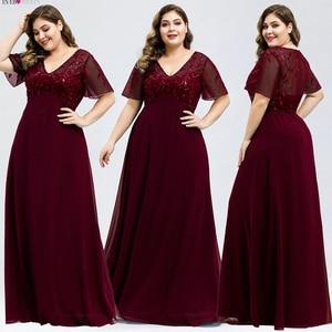 Image 2 - Plusขนาดชุดเจ้าสาวPretty Sequined A Line VคอKurti Elegant Dinner Gowns Vestido Daแม่Da noiva