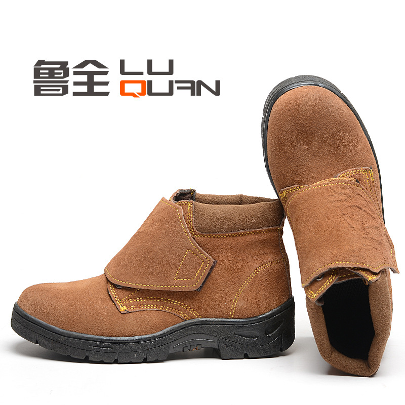 Safety Shoes Anti-smashing And Anti-penetration Camel Flip Labor Safety Shoes Wear-Resistant Rubber Outsole Electric Welding Sho