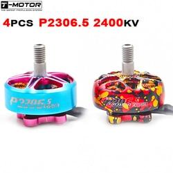 Распродажа T-MOTOR Pacer P2306.5 2306,5 2400KV 4S Lipo бесщеточный двигатель FPV T5143 T5146 реквизит беспилотный гоночный Квадрокоптер на дистанционном управлении...