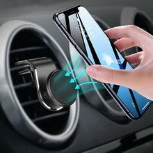 Магнитный автомобильный держатель для телефона в форме L, крепление на вентиляционное отверстие, подставка, автомобильный держатель для мобильного телефона, gps, магнитный держатель для телефона, универсальная подставка
