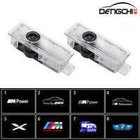 2X Auto Bienvenue Porte Led Lampe De Projection Laser Verser BMW E90 E91 E92 E93 M3 E60 E61 F10 F07 M5 E63 E64 F12 Ampoule Tension