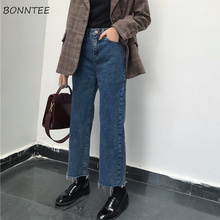 Jeans Denim Solid Tassel Lady Elegant Wide Leg Pant Ankle length High Waist Womens Trousers Large Size Bottoms Basic Classic