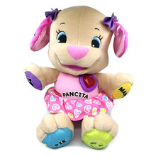 30cm PANCTA peaking Singing Pink Puppy Toy Doggy Doll Baby Educational Musical Plush Toys  without battery