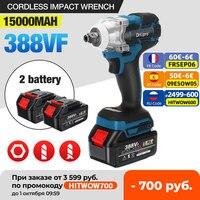 388vf Bürstenlosen Cordless Elektrische Schlagschrauber 1/2 zoll Power Werkzeuge 15000Amh Li Batterie + LED licht Anzupassen zu makita 18V Batterie