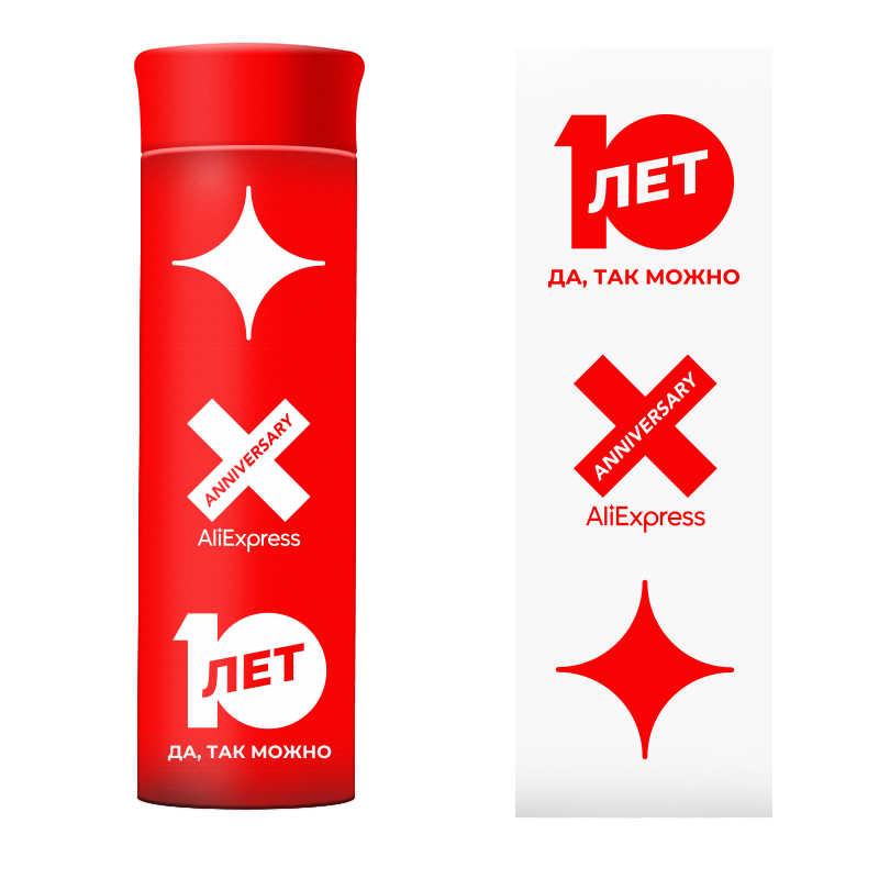 Aliexpress 10th anniversary item -- garrafa térmica à prova de vazamento de aço inoxidável, copo térmico, ferro à prova de vazamento, garrafa térmica portátil leve