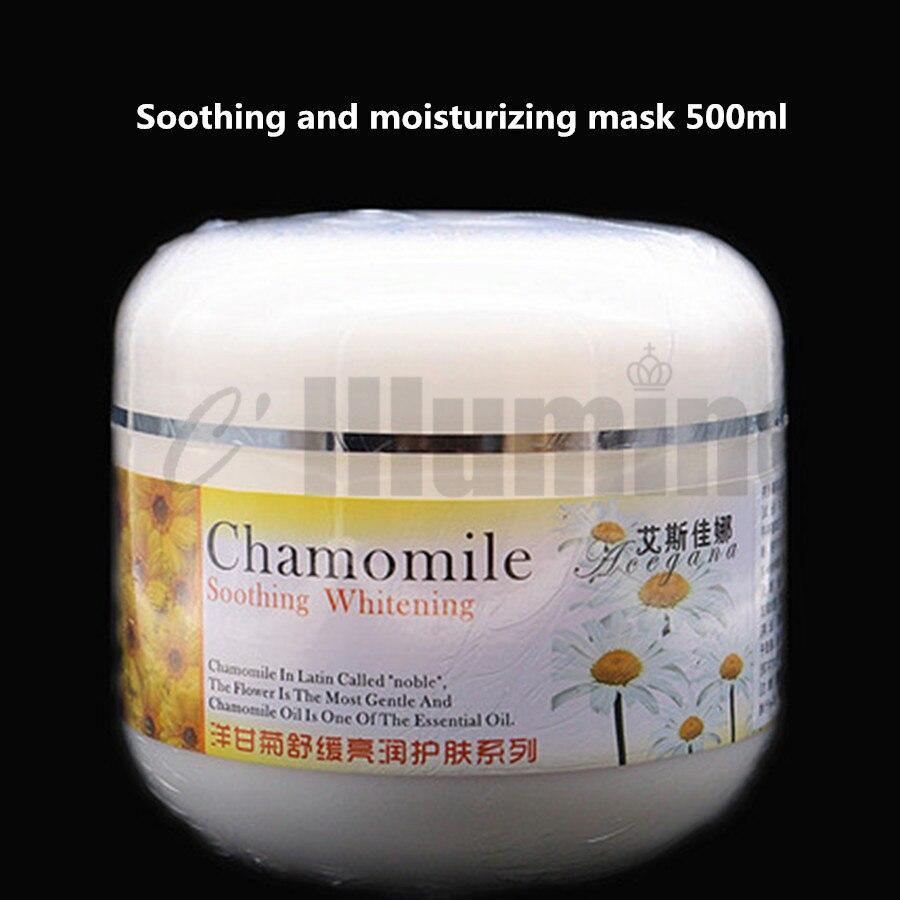Camomille masque Facial 500ml peau réparation refroidissement hydratant éclaircissant teint de la peau