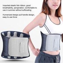 Waist Support Belt Lumbar Adjustable Elstiac Waist Support Belt Fatigue Pain Relieve Lower Back Belt Fitness Sports Support Belt