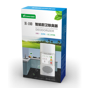 Image 3 - Мини стерилизатор воздуха STERHEN для кухни ванной комнаты, домашний стерилизатор