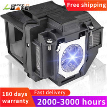 Lampe de projecteur de rechange EX9210 EX9220 EX3260 EX5260 EX7260 PowerLite 1266 1286 pour ELPLP96/V13H010L96 avec boîtier