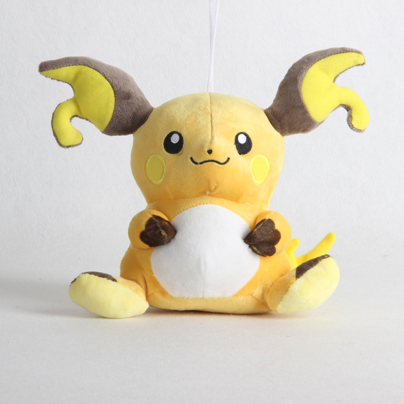 1pcs 20cm Raichu Plush Toys Doll Soft Stuffed Peluches Soft Plush Stuffed Toys Doll For Kids Gifts