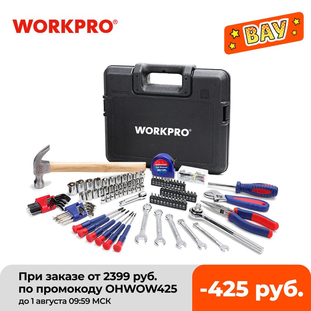 WORKPRO 165PC Home Tools Household Tool Set Wrench Screwdriver Plier Socket Set|tool combination|home tool kittool kit - AliExpress