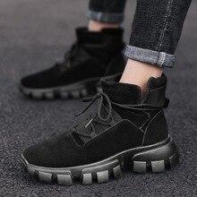 Осень новинка зимы Стиль корейско-Стиль Versitile, модные, с высоким берцем Мужская обувь модные мужские туфли Повседневное спортивная обувь, для студентов прилив для мужчин на плоской подошве в стиле пэчворк