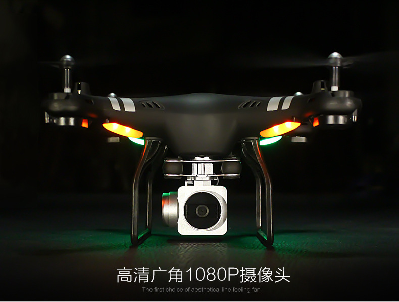 Hot Selling New Style Set High Unmanned Aerial Vehicle Quadcopter High-definition Aerial Photography WiFi Real-Time Transmission