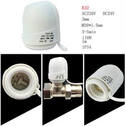 AC 230 V NO NC под полом система отопления воды Отопление нормально закрытый открытый нагревательный привод