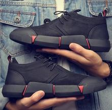 NEW Brand High Quality All Black Men's Leather Casual Shoes Fashion Breathable Sneakers Fashion Flats Big Plus Size 45 46 LG-11 brand new quality hot elegant sweet women wedge sandals beige black blue lady fashion casual shoes em38 plus big size 32 43