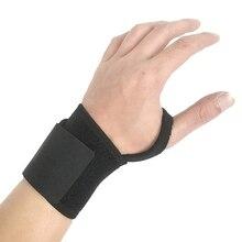 1 шт. обезболивающий протектор для запястья, поддержка запястного туннеля, растяжение растяжения, натяжение, ремешок для спортзала, регулируемая Защитная повязка на запястье