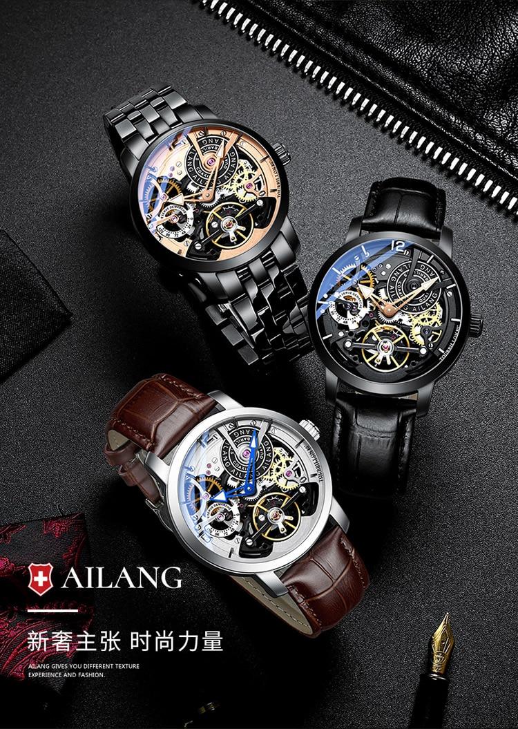 H41f165a8f7374bab8c695db87be7943cz AILANG Original design watch automatic tourbillon wrist watches men montre homme mechanical Leather pilot diver Skeleton 2019