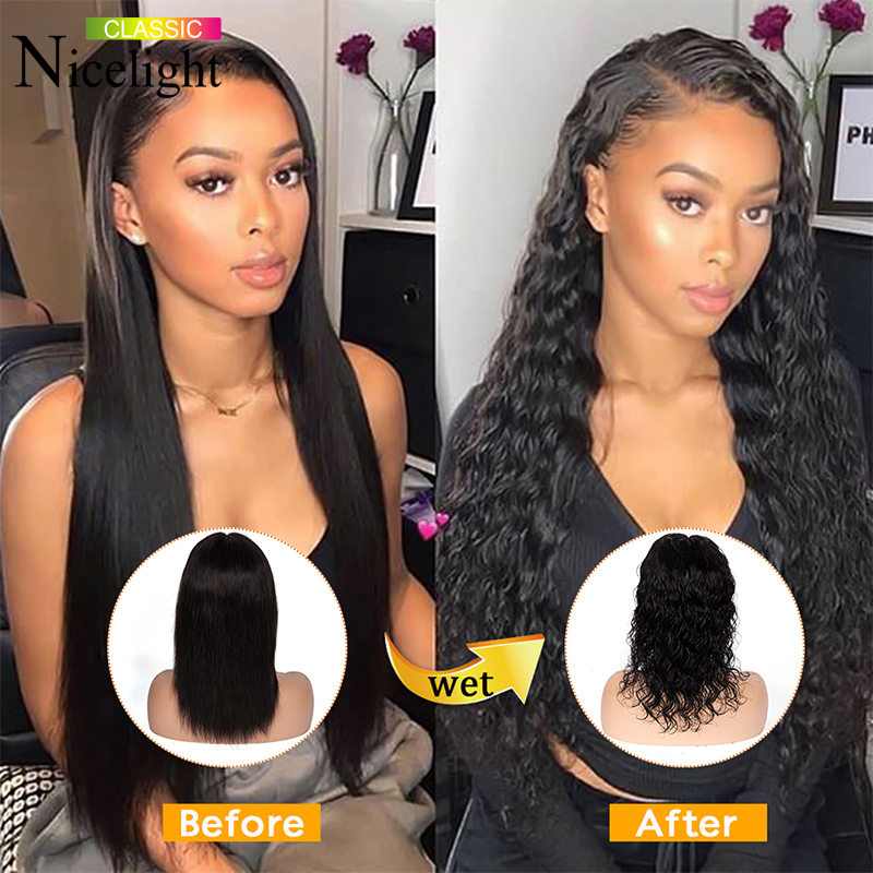 Nicelight Hair Wet And Wavy Hair Wig Brazilian Dream Straight Hair 1x4 Lace Wig Will Become Deep Wave After Wash Lace Wig