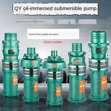 Oil immersion pump submersible pump 380v farmland irrigation large flow industrial agricultural pump 7.5kw