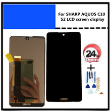 Para sharp aquos c10 s2 display lcd + tela de toque quadro botão impressão digital painel digitador para sharp aquos s2 ferramentas
