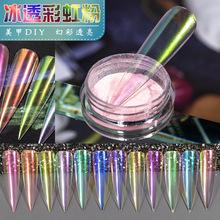 1 box of Nail Rainbow Powder 0 2g Nail Art Deco Aurora Powder Mermaid meal Magic mirror powder Nail neon pink cheap 1BOX PMN-15