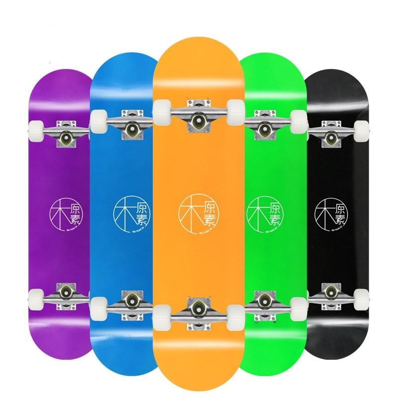Four-wheeled Skateboard Double Rocker Adult Professional Skateboard Teen Boys And Girls Brush Street Travel Road Board